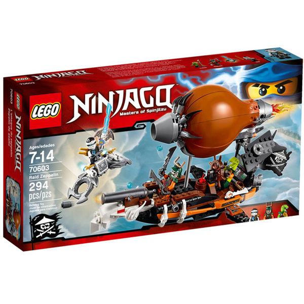 Лего 70603 Нинджаго - Боен цепелин