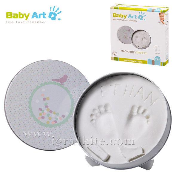 Baby Art - Магична кутия / гипсов отпечатък Конфети 00047
