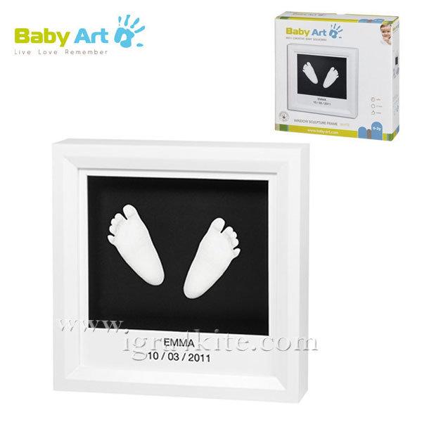 Baby Art - Витринна рамка за отливка Classic 00022