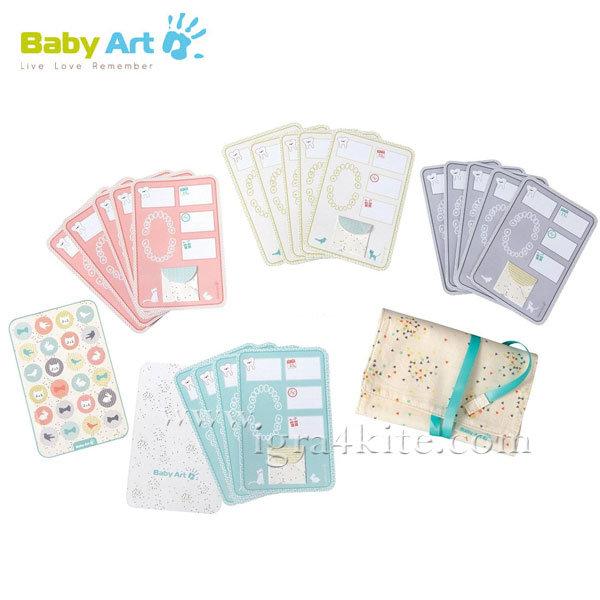 Baby Art - Карти за млечни зъбки Падна ми зъбчето 00051