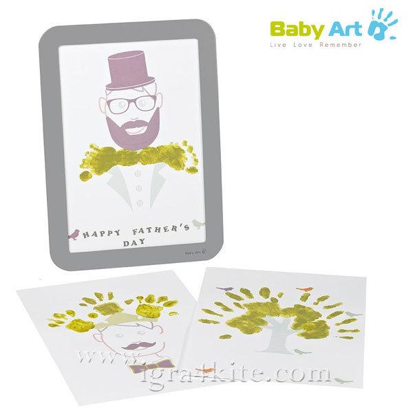 Baby Art - Рамка за отпечатък с боички за Деня на бащата 00049