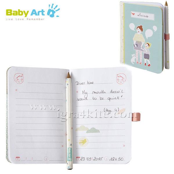 Baby Art - Дневник Моите първи думички 00052