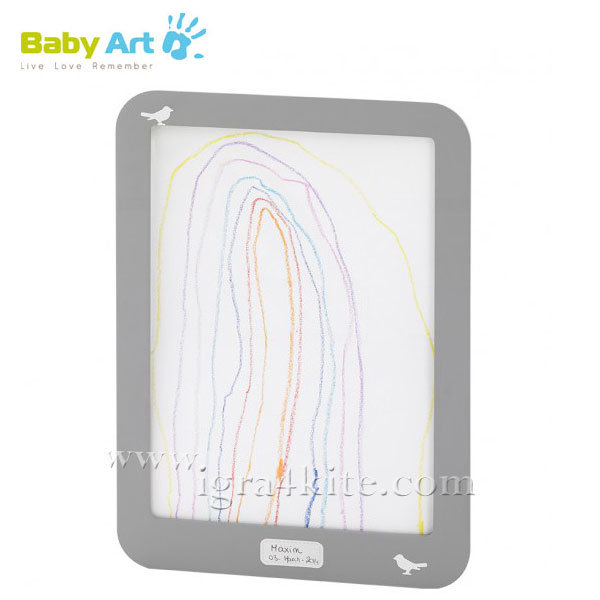 Baby Art - Рамка Моята галерия 00046