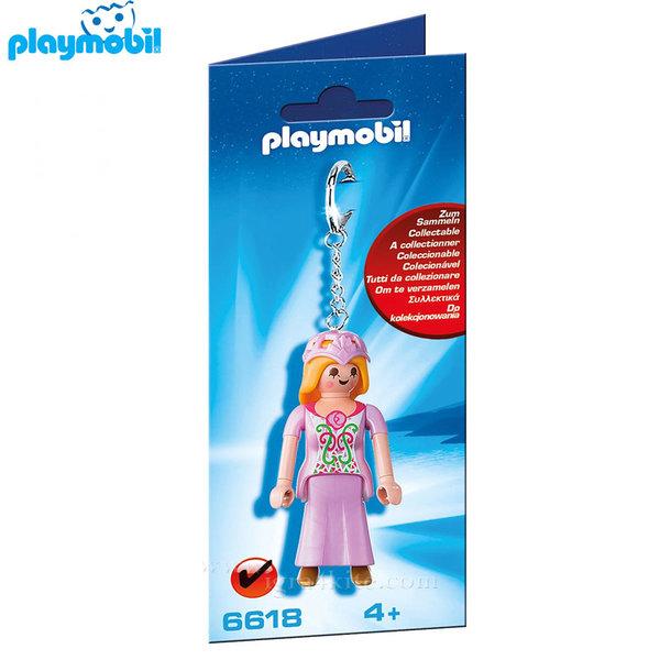 Playmobil - Ключодържател Принцеса 6618