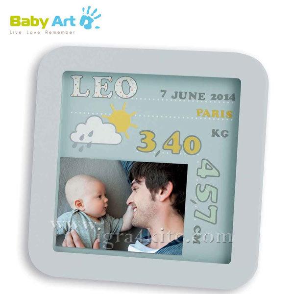 Baby Art - Моят първи рожден ден 00045