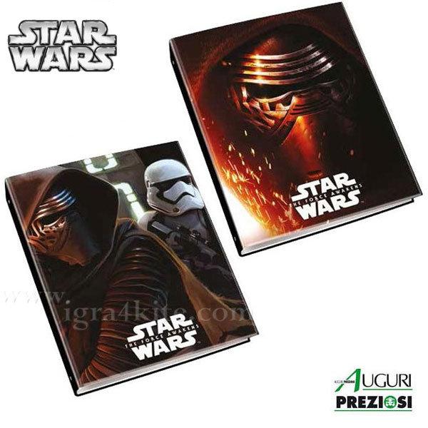 Auguri Preziosi Star Wars - Детски класьор А4 Междузвездни войни