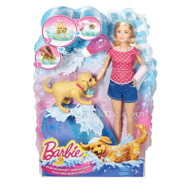 Barbie - Барби с кученце за къпане DGY83