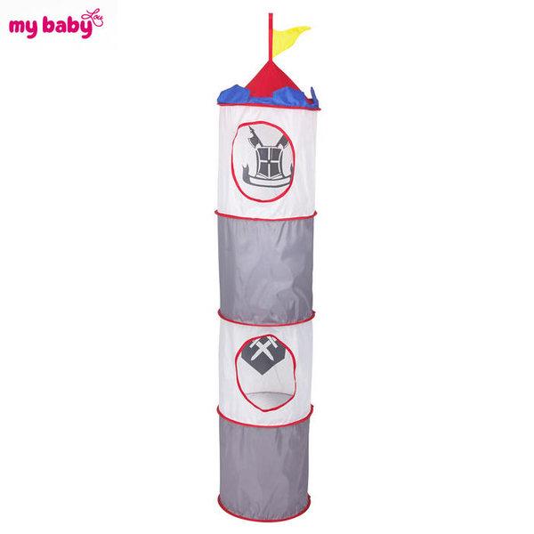 My Baby - Текстилна етажерка за играчки Рицари 0591718
