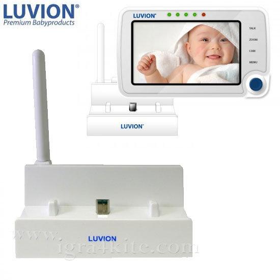 Luvion - Wi-Fi Bridge поставка за видео бебефон Luvion Supreme Connect
