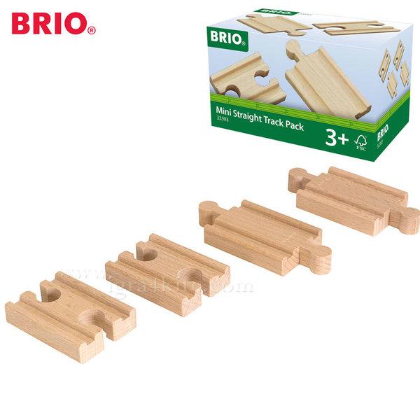Brio - Комплект дървени мини релси 33393