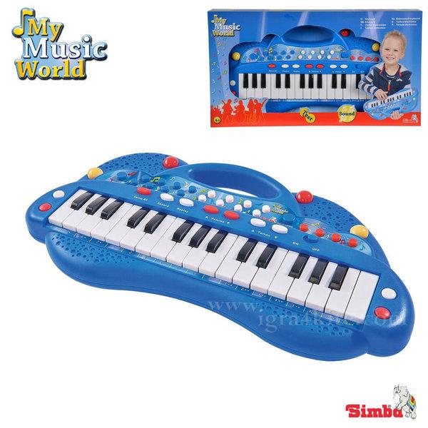 Simba My Music World - Детска йоника 106837814