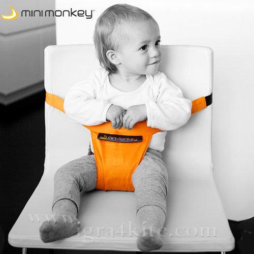MiniMonkey - Текстилна седалка Minichair оранжева