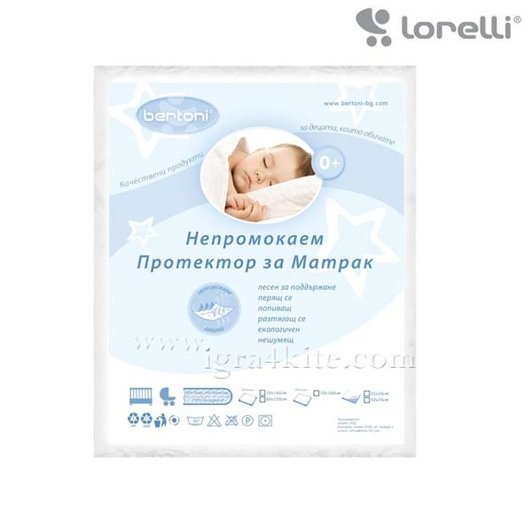 Lorelli - Непромокаем протектор за матрак и количка 60/120 см с 4 ластика