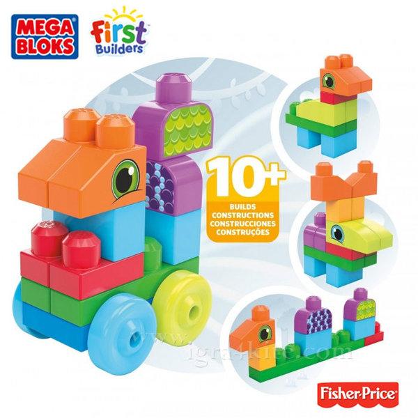 Fisher Price Mega Bloks - Моят първи строител Приключения с животни CNH08