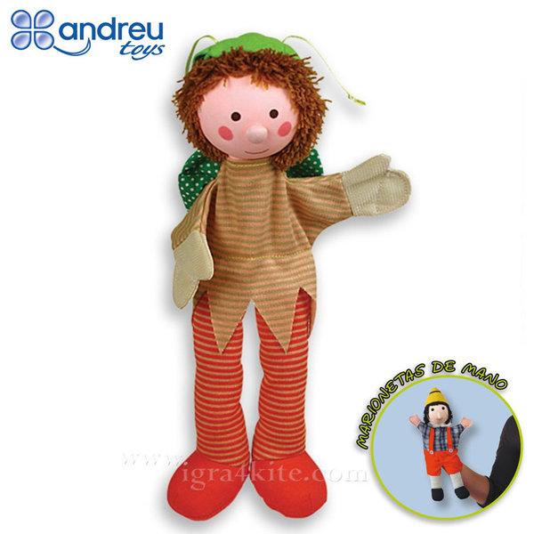 Andreu Toys - Кукла за куклен театър Елф 16057