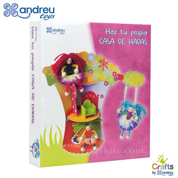 Andreu Toys - Направи сам Феи и къщичка за тях 1250049