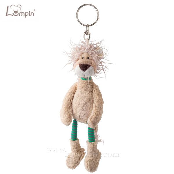 Lumpin - Плюшен ключодържател Лъвче Леон 94046