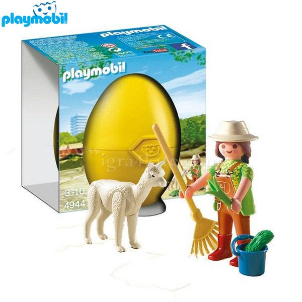 Playmobil - Великденско яйце Животновъдка с алпака 4944