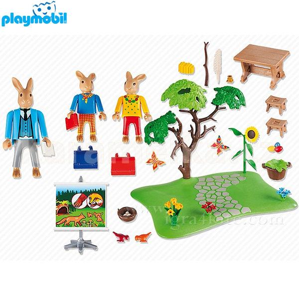 Playmobil - Великденски комплект Училище за зайчета 6173