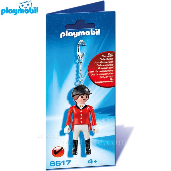 Playmobil - Ключодържател Жокей 6617