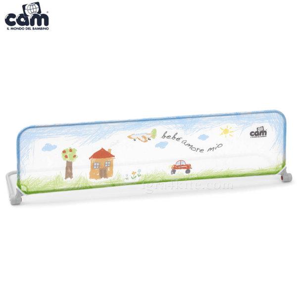 Cam - Преграда за легло Dolcenanna Pop v493/222