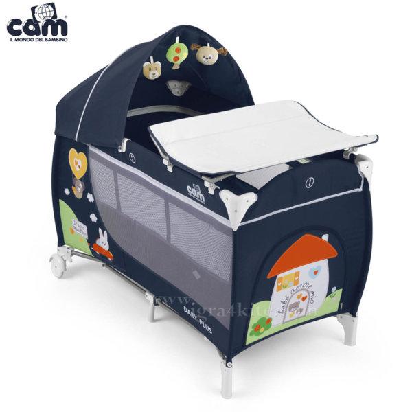 Cam - Бебешка кошара Daily Plus L113/222