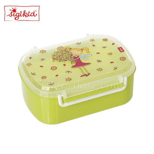 Sigikid - Florentine Кутия за закуски 24782