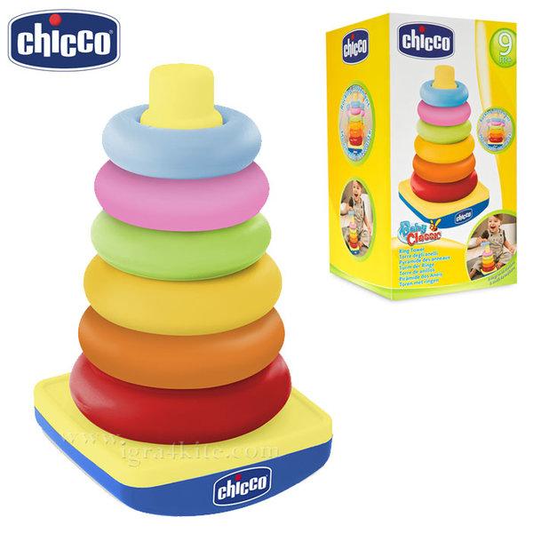 Chicco - Пирамида с цветни рингове 7423