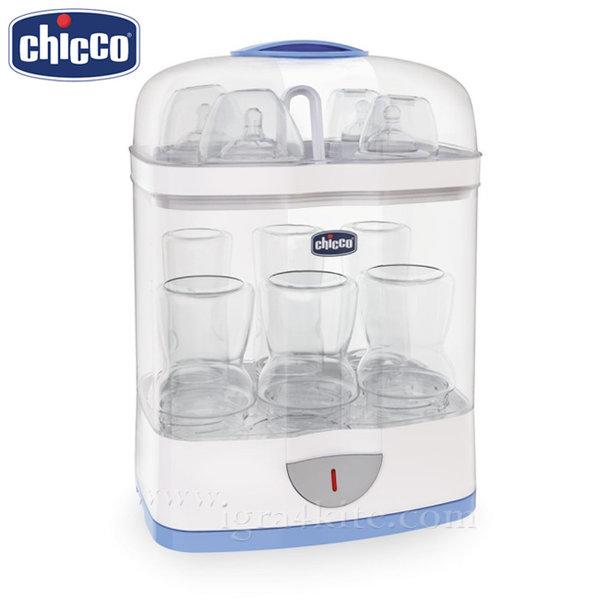 Chicco - Електрически стерилизатор 2 в 1 7392