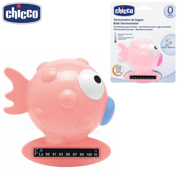 Chicco - Термометър за вода Рибка 6564.100