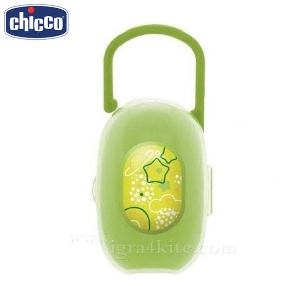 Chicco - Кутия за залъгалка 6985