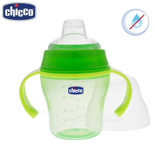 Chicco - Бебешка чаша 200мл. 6+ месеца 6823.5