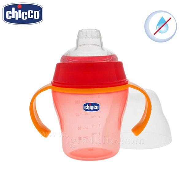 Chicco - Бебешка чаша 200мл. 6+ месеца 6823.7