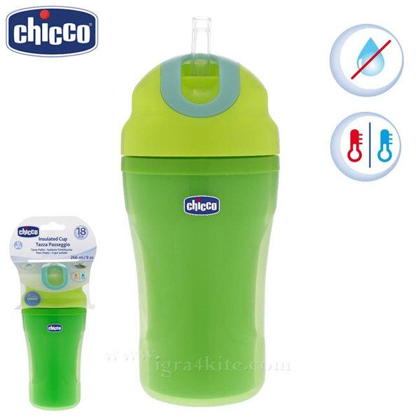 Chicco - Детска термочаша 266мл. 18+ месеца 6825.50