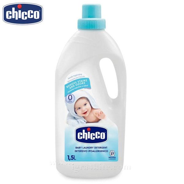 Chicco - Течен перилен препарат 1.5 л (концентрат) 7532