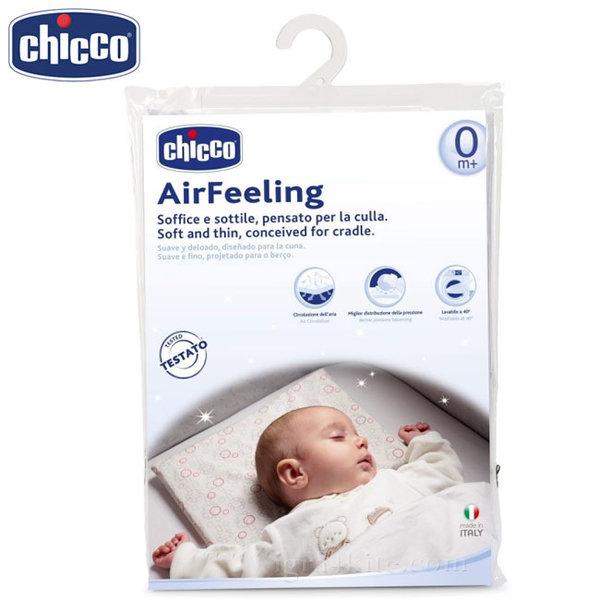 Chicco - Бебешка възглавница Airfeeling 7338