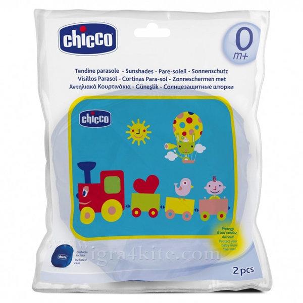 Chicco - Детски сенник за кола 2бр. 7330