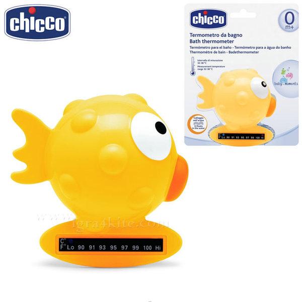 Chicco - Термометър за вода Рибка 6564.0