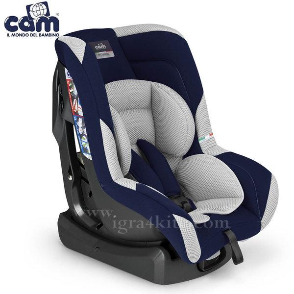 Cam - Столче за кола Gara 0.1 S139/211 (0-18кг)