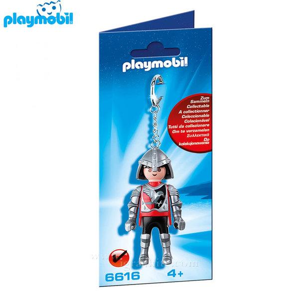 Playmobil - Ключодържател Рицар 6616