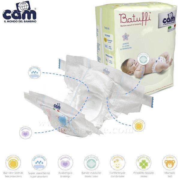 Cam - Пелени за бебета Batuffi Size5 Junior (12-25kg) v431