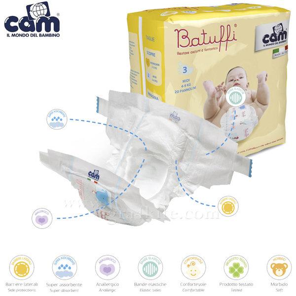 Cam - Пелени за бебета Batuffi Size3 (4-9kg) v426