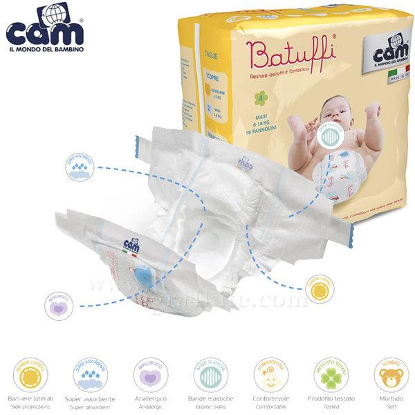 Cam - Пелени за бебета Batuffi Size4 Maxi (8-18kg) v430