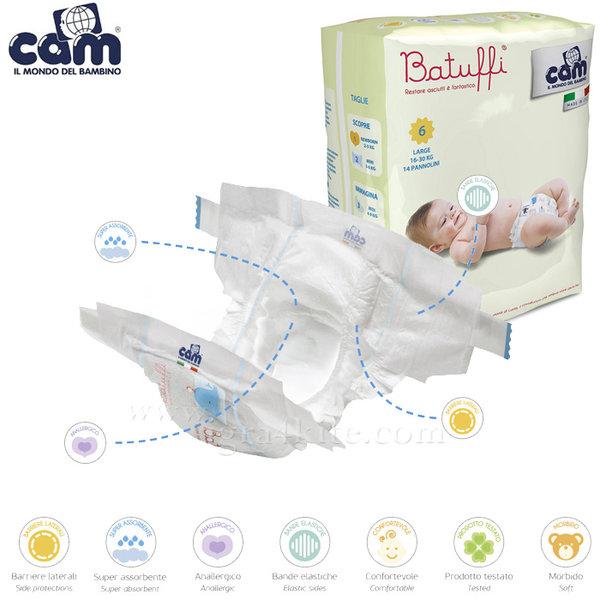 Cam - Пелени за бебета Batuffi Size6 Large (16-30kg) v432