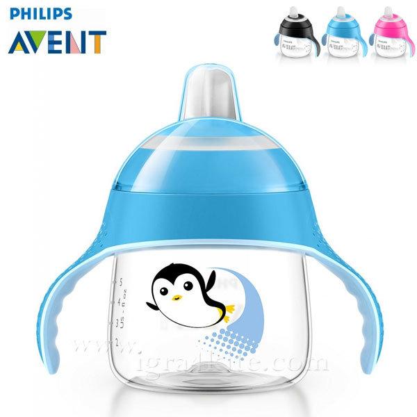 Philips AVENT - Неразливаща се чаша с мек накрайник 200мл 6м+ 0483 Пингвин синя