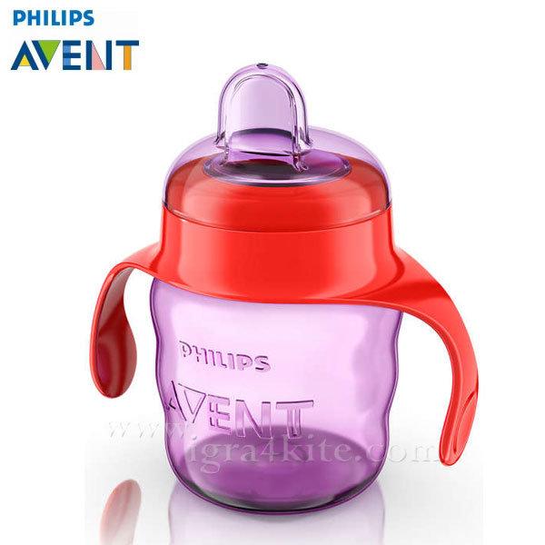 Philips AVENT - Чаша за лесен преход с дръжки, 200мл 6+m 0488 розова