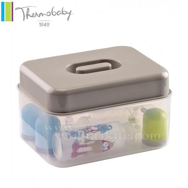Thermobaby - Стерилизатор за бебешки шишета 2в1 сив