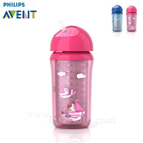Philips AVENT - Термоизолирана чаша с мека силиконова сламка 260ml 12m+ розова 0482