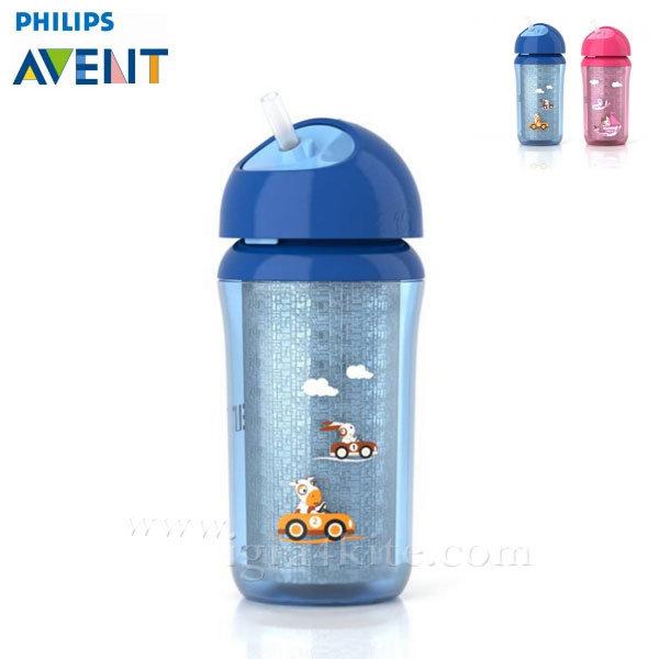 Philips AVENT - Термоизолирана чаша с мека силиконова сламка 260ml 12m+ синя 0482