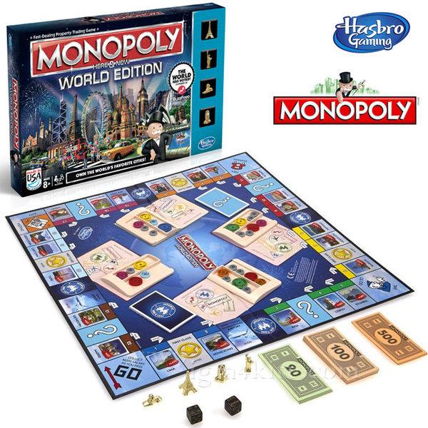 Hasbro Monopoly - Монополи Тук и Сега World Edition b2348